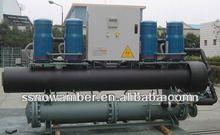 cubo de hielo, de almacenamiento de hielo, refrigerador de aire, enfriador de agua, agua caliente máquina de absorción