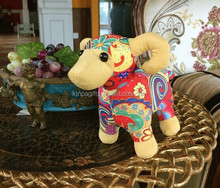 Chinese Cloth Toys Goat