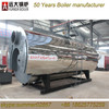 2ton wet back1.25Mpa horizontal gas steam boiler/oil/gas fired steam boiler