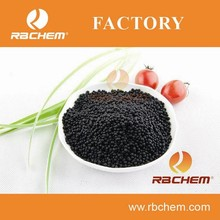 Black urea with high quality and best price from RBCHEM MANUFACTORY FOB/CIF