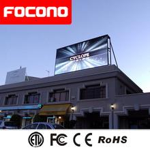 P10 LED Screen for LED Street Ads Profitable