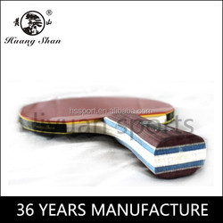 China Manufacture factory price table tennis bate 2 star