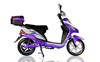 /product-gs/hot-selling-two-wheel-scooter-electric-with-pedals-for-sale-60229311264.html