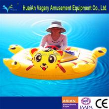 Cartoon inflatable bumper boat