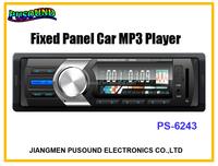 car usb player with small sd card slot wma id3 big power/car radio/instructions car mp3 player fm transmitter usb