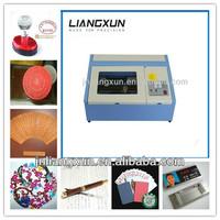 Mini rubber stamp machine laser machine LX40B