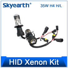 xenon kit accessories 12v relay H4 4 lights big lamp brilliance intensifier of auto 100w lamp better
