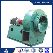 New ec motor centrifugal fan