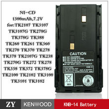 KNB-14 14v/28v 6.4ah military replacement battery for TK260/TK360/TK270/TK370/TK278/TK378/TK2107/TK3107