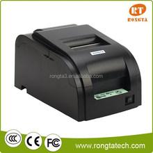 impact printer RP76II combine good quality with good price