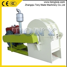 Fashionable best selling tractor wood crusher chipper