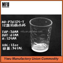 12oz Machine press Cheap dot glass cup, glass ware wholesale