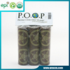eco friendly epi dog waste bag refill on roll with paper core customize scented