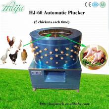 Hot Sale!!!jingdezhen poultry plucking/automatic turkey plucking machine /hair plucking HJ-60