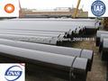 tubería de acero sin costura fabricados en China