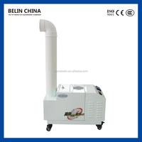 Ionizer Ultrasonic Humidifier Without Aromatherapy Nebulizer