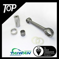 OEM Connecting Rod Manufacturer, Taiwan OEM Parts Manufacturing