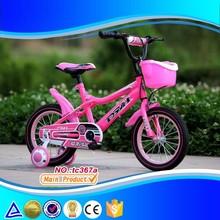 mini dirt bike ,china folding bike ,bike helmet