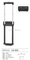 retractable travel luggage/breif case/bag/suitcase trolley handle accessory