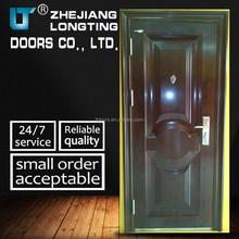 Latest Design Steel Security Door LTT-NEW-4