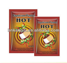 QS8003 Hot Pepper plaster for stopping pains caused by arthritis and rheumatism