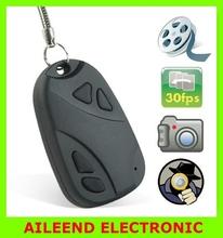 Keychain Car Remote Digital Video Recorder Spy Camera & DVR Digital Video Recorder Spy Camera