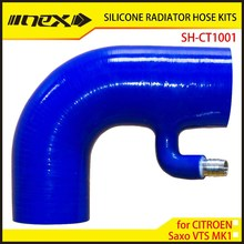 Induction Silicone Hose Kit for CITROEN series Saxo VTS MK1 (1)