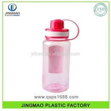 plastic camping bottle commodity export