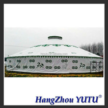 TLP0242 Used yurt for sale yurt tent