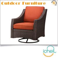 garden/patio/outdoor rattan chair