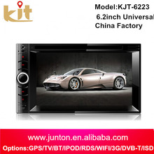 178*100mm car dvd fixed panel car dvd player with used cars for sale in egypt with Mp3 dvd player