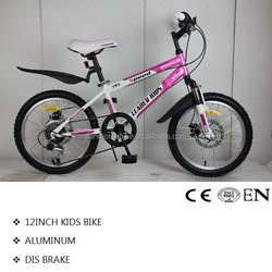 bike for kids, kids dirt bike sale, electric dirt bike for kids
