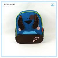 New design honey dog 600D polyster school bag backpack for children