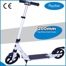 Two wheels adult scooter/200mm adult kick scooter/adult scooter big wheels