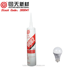Huitian 9662 silicone glue for fabric, glue for stone, glue for pcb