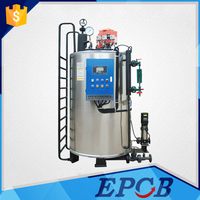 china suppliers epcb gas burner fire tube oil and gas steam boiler for rice mill