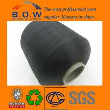 30s polyester spun yarn/polyester spun yarn china bedding set made in china