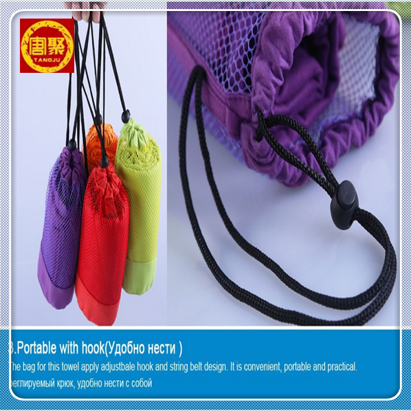 microfiber towel,sport towel,travel towel,beach towel,gym towel20.png