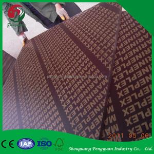 China precio bajo precio productos 6-30mm de Espesor de madera contrachapada marina PY-008