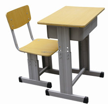 comfortable single adjustable school furniture KZ180