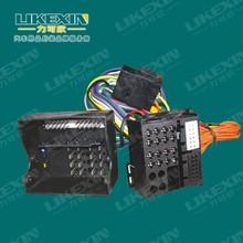 audio navigation & GSP system antenna gps antenna