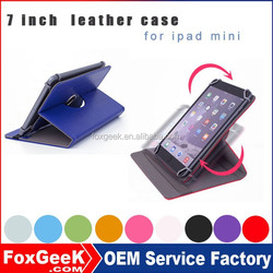 For ipad mini 2 3 4 case wholesale from professional factory best price case for ipad mini PC Material case cover Flip Case