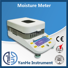 DSH-50-1 infrared soil moisture meter grain moisture meter price cheap