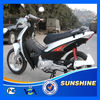 Low Cut Hot Sale chongqing 4 stroke cub motorcycle