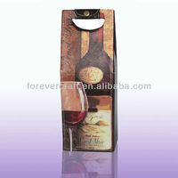 Printing PU gift boxes for wine bottles