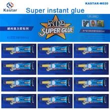 fast delivery sample free 502 super glue manufacturer
