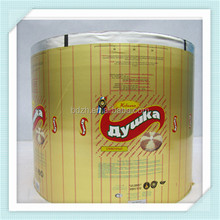 customized printing aluminum foil laminated paper margarine butter wrapping