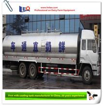 5-40T truck for milk transportation