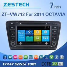for skoda octavia car ccessories navigation system