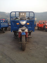China Best Reputation 200cc Three Wheel Motorcycle For Sale